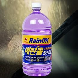 불스원 RainOK 프리미엄 워셔액