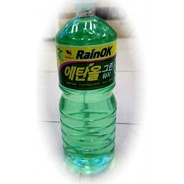 불스원샷 RainOK 에탄올 워셔액